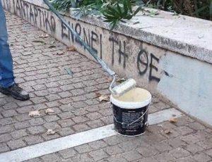 Συνεχίζονται οι παρεμβάσεις καθαρισμού του Δήμου Αθηναίων (ΦΩΤΟ)