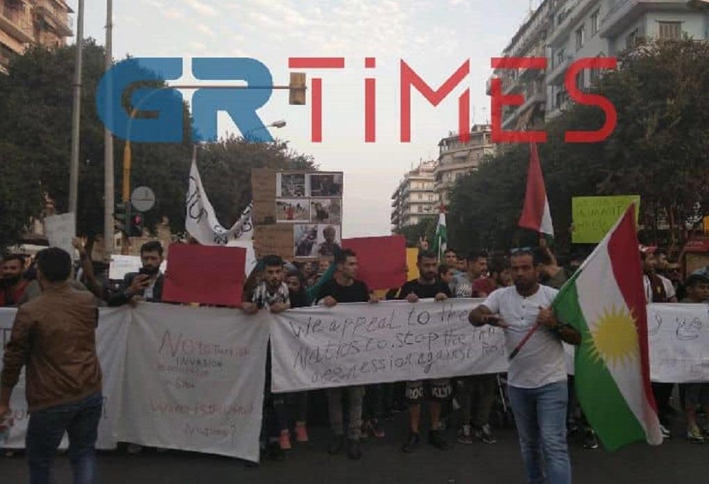 Θεσσαλονίκη: Ολοκληρώθηκε η πορεία αλληλεγγύης στον Κουρδικό λαό (ΦΩΤΟ-VIDEO)
