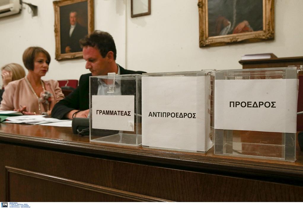 Ο Γ. Μπουγάς πρόεδρος της προανακριτικής για τον Δ. Παπαγγελόπουλο