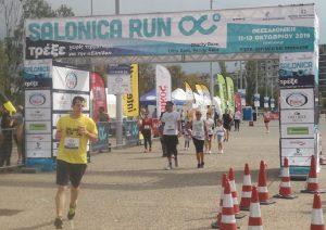 Sold out το Salonica Run!