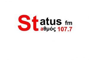 Στις 26 Οκτωβρίου ανοίγει μικρόφωνα ο Status 107.7