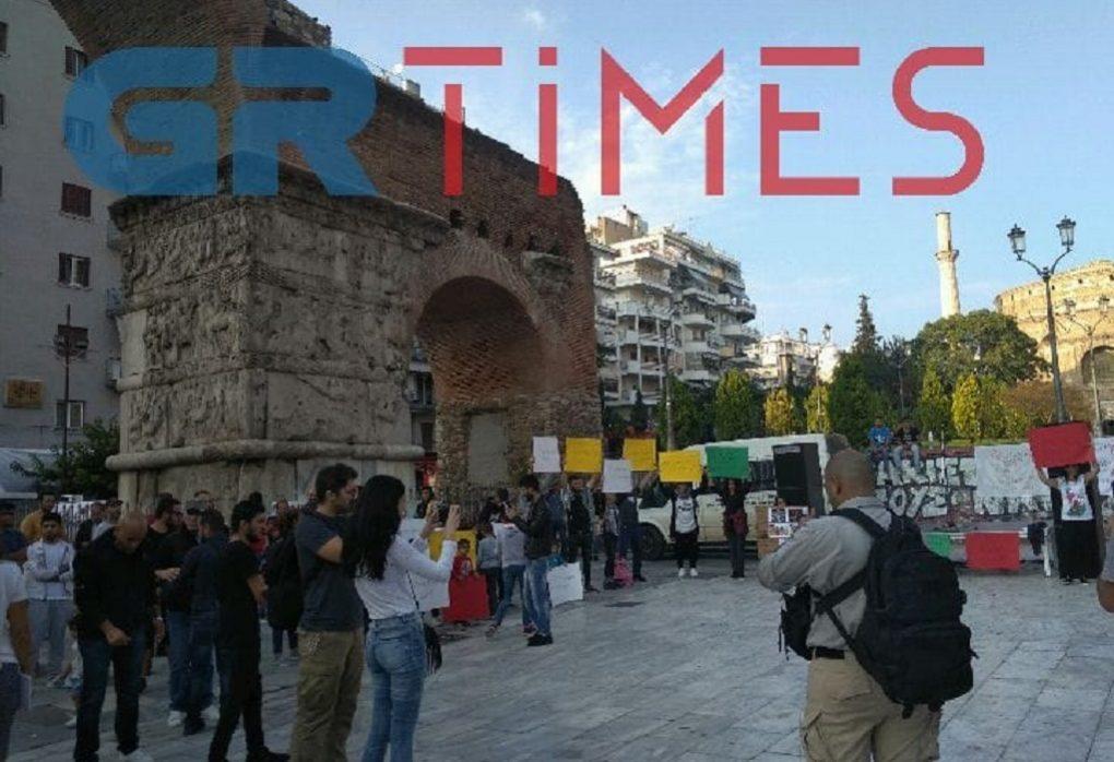 Θεσσαλονίκη: Συγκέντρωση σήμερα για τους μετανάστες