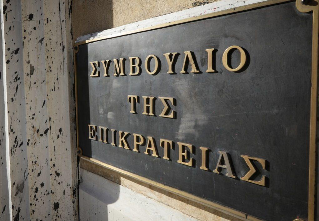 Ολομέλεια ΣτΕ : Αναδρομικά από 700 έως 11.000 ευρώ