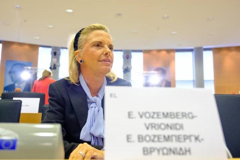 Ε. Βόζεμπεργκ: Ισότιμη πρόσβαση των γυναικών στην έρευνα, στην επιστήμη και στις νέες τεχνολογίες