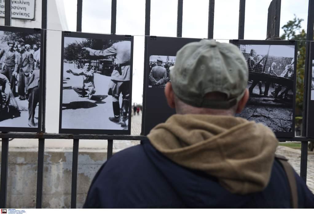 Το Μαύρο Σάββατο για τους Εβραίους της Θεσσαλονίκης