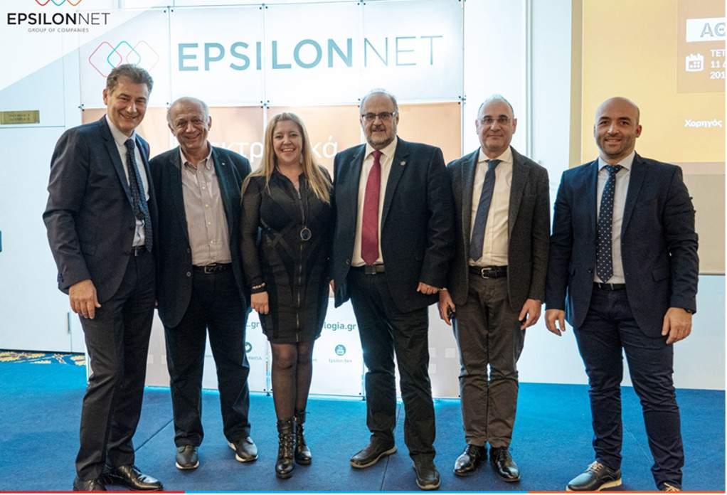 Εpsilon Net: Μεγάλη εκδήλωση για τα Ηλεκτρονικά Βιβλία