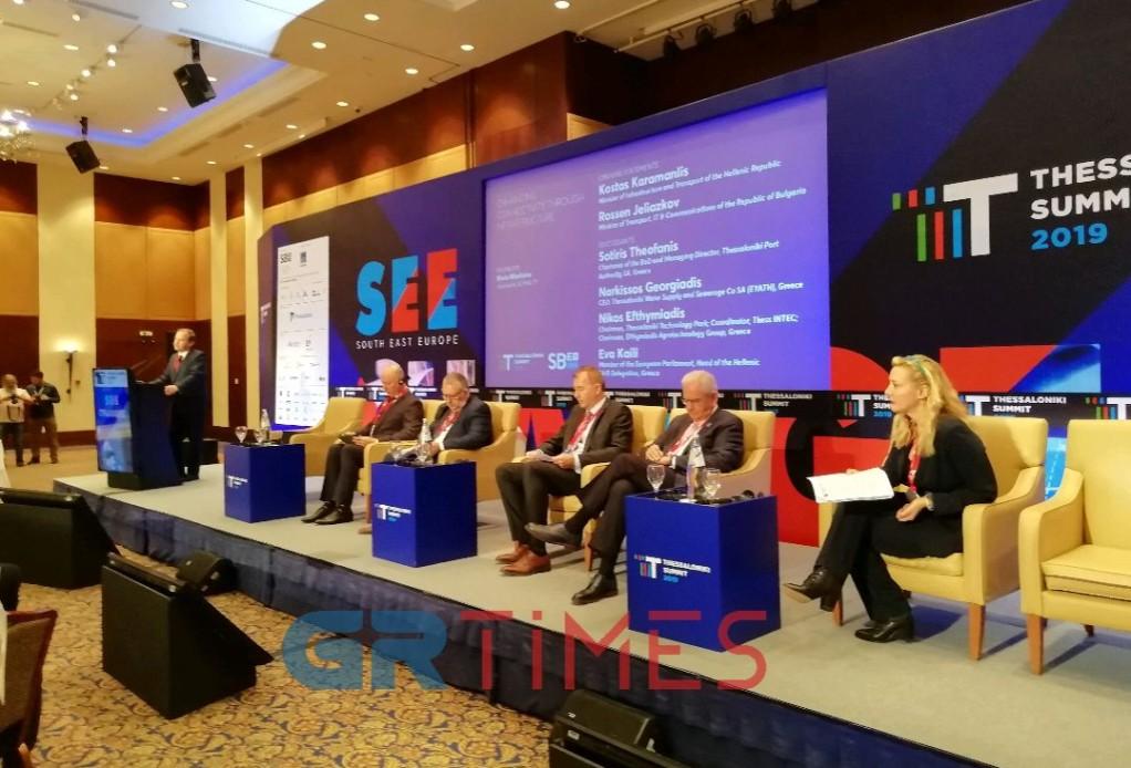 Καραμανλής - Thessaloniki Summit