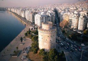 Ο Οργανισμός Τουρισμού Θεσσαλονίκης σας «ξεναγεί» σε ιστορικά σημεία της πόλης