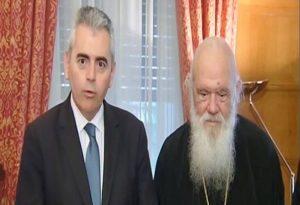 Χαρακόπουλος προς Ιερώνυμο: Στόχος μας η προαγωγή των κοινών αξιών των Ορθοδόξων