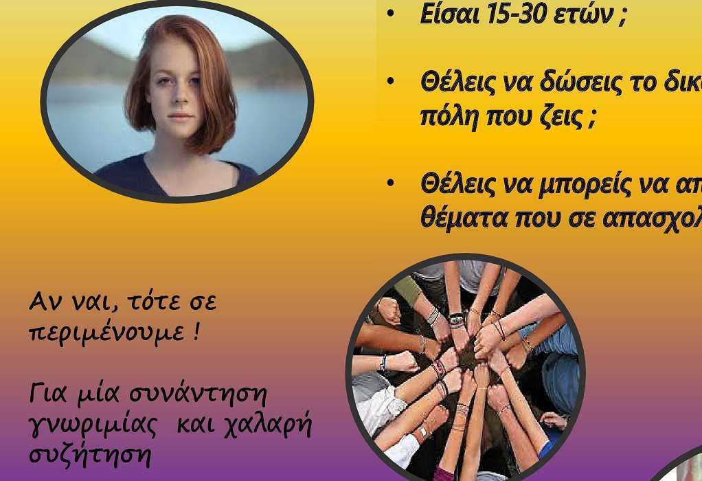 Δημοτικό συμβούλιο νέων στη Θέρμη Θεσσαλονίκης