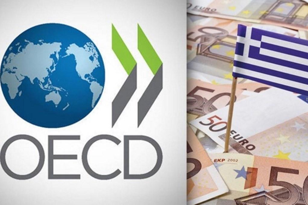 Η έκθεση του ΟΟΣΑ για την ελληνική οικονομία