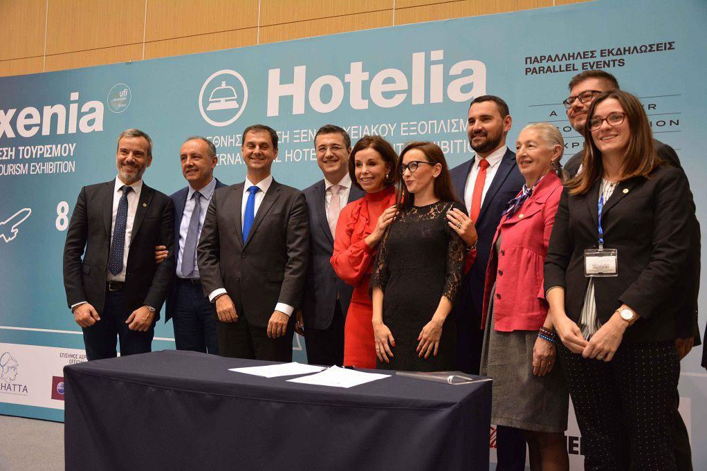 Οργανισμός Τουρισμού και Διεθνές Πανεπιστήμιο Ελλάδος μαζί για το επόμενο success story της Θεσσαλονίκης