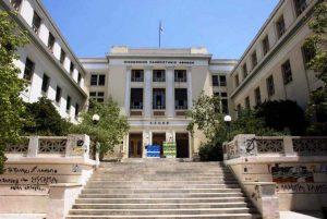 Ένταση στην ΑΣΟΕΕ: Aντιεξουσιαστές προπηλάκισαν φοιτητή