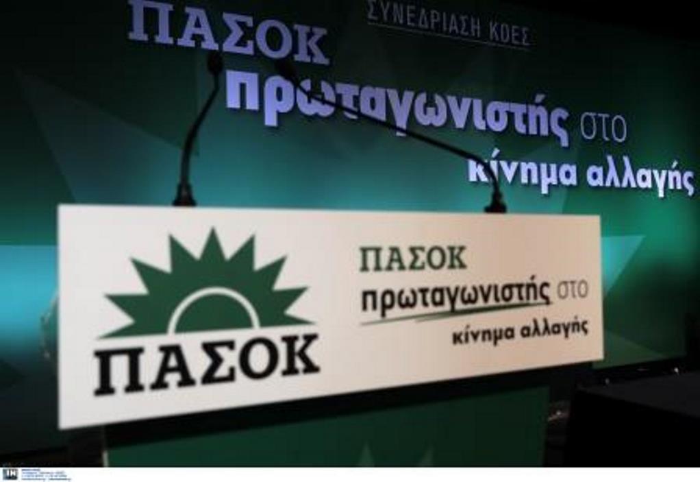 Καστανίδης: Να επιστρέψει το όνομα ΠΑΣΟΚ και ο πράσινος ήλιος
