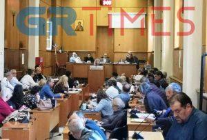 Περιφέρεια Κεντρικής Μακεδονίας – Εγκρίθηκε με ενστάσεις ο προϋπολογισμός