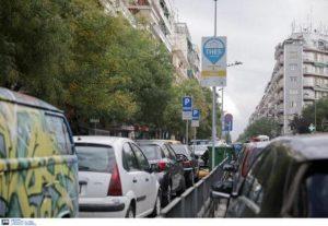 ΣΚΩΘ: Ζητά θέσεις στάθμευσης και ελαστικοποίηση ελέγχων