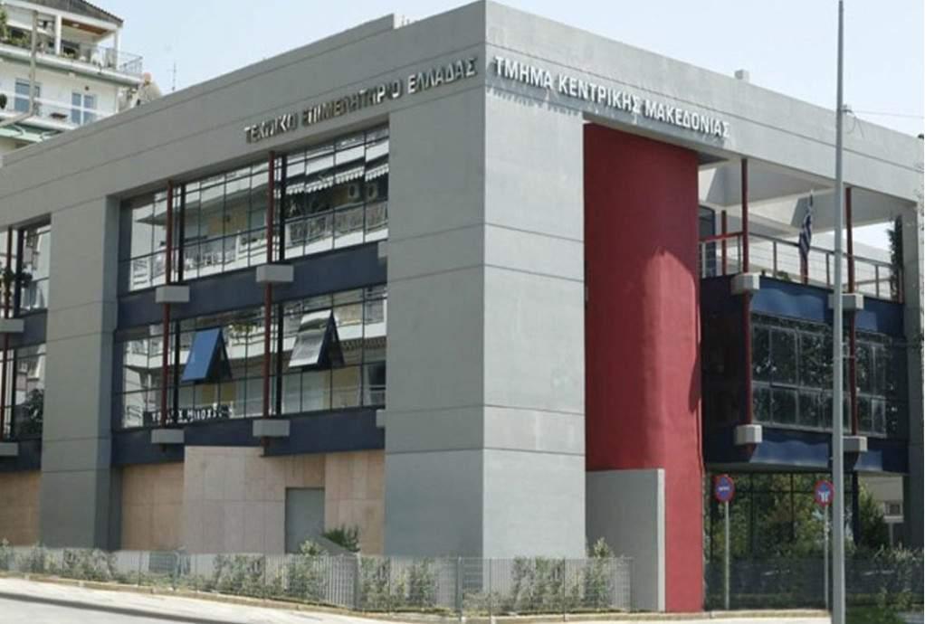 ΤΕΕ/ΤΚΜ: Διαμαρτυρία για κατάργηση μαθημάτων στο Γενικό Λύκειο