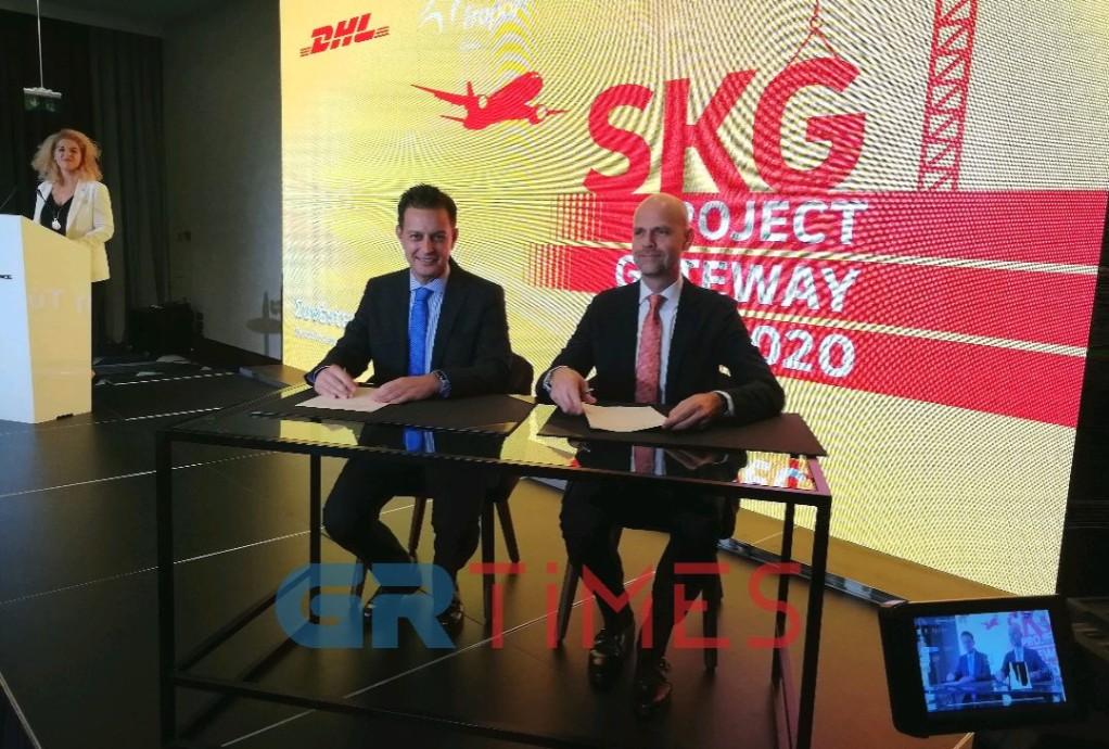 """DHL: Επένδυση 7 εκ. στο αεροδρόμιο """"Μακεδονία"""""""