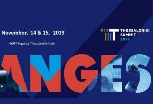 ΣΒΕ: Τρεις πρωθυπουργοί στο 4ο Thessaloniki Summit
