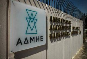 Από το 2020 η ηλεκτρική διασύνδεση Κρήτης-Πελοποννήσου