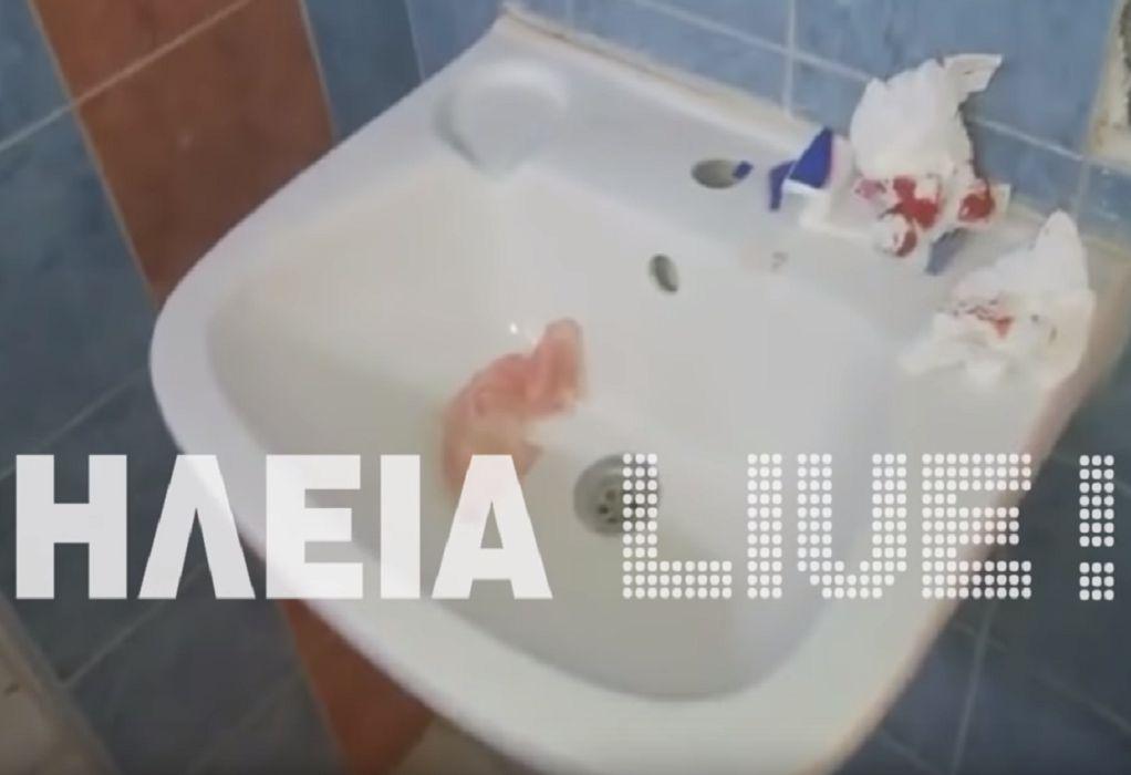 Αμαλιάδα: Βίντεο – ντοκουμέντο μέσα από το σχολείο λίγα λεπτά μετά το μαχαίρωμα