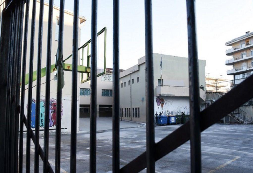 ΟΛΜΕ: Επιστροφή στα σχολεία με… στάση εργασίας