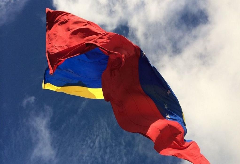 Λα Πας: Κατάληψη της πρεσβείας της Βενεζουέλας