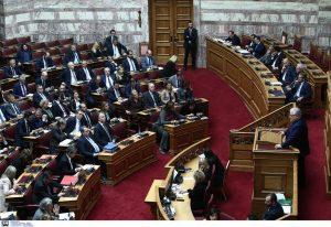 Συνταγματική Αναθεώρηση: Ολοκληρώθηκε η συζήτηση