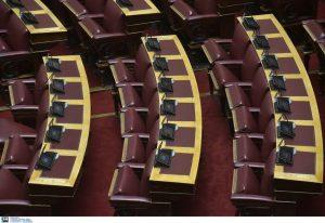 Βουλευτές ΝΔ για Ποινικό Κώδικα: Τέλος στην ιδιότυπη ασυλία όσων προκαλούν επεισόδια