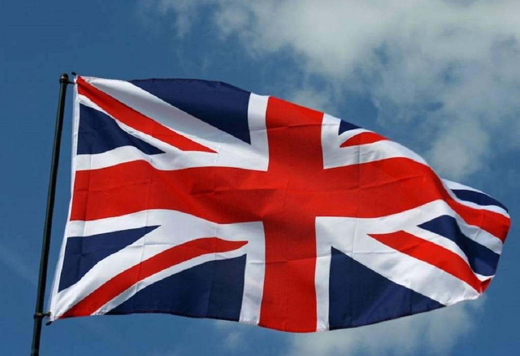 Βρετανία: Έκρηξη από διαρροή αερίου – Ένα παιδί σκοτώθηκε