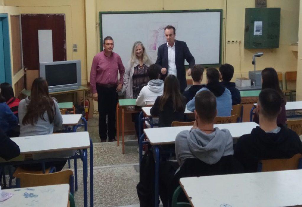 Επίσκεψη του Κόπτση σε σχολείο της Καλαμαριάς