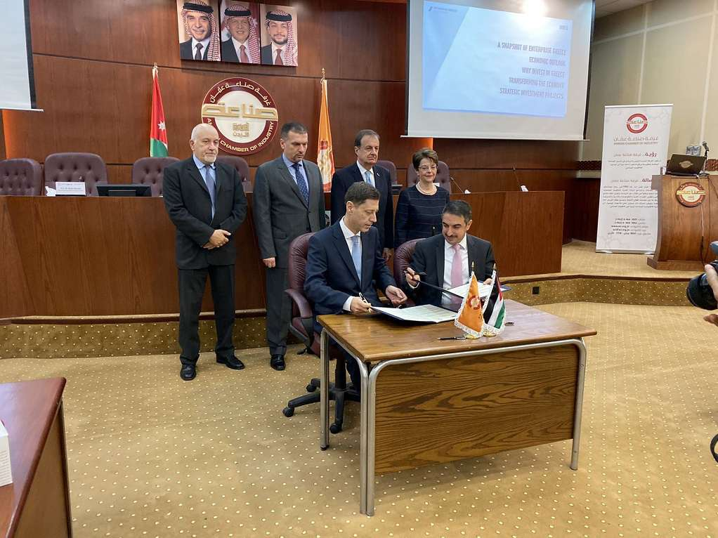 Επιχειρηματική Αποστολή ΕΒΕΑ στην Ιορδανία