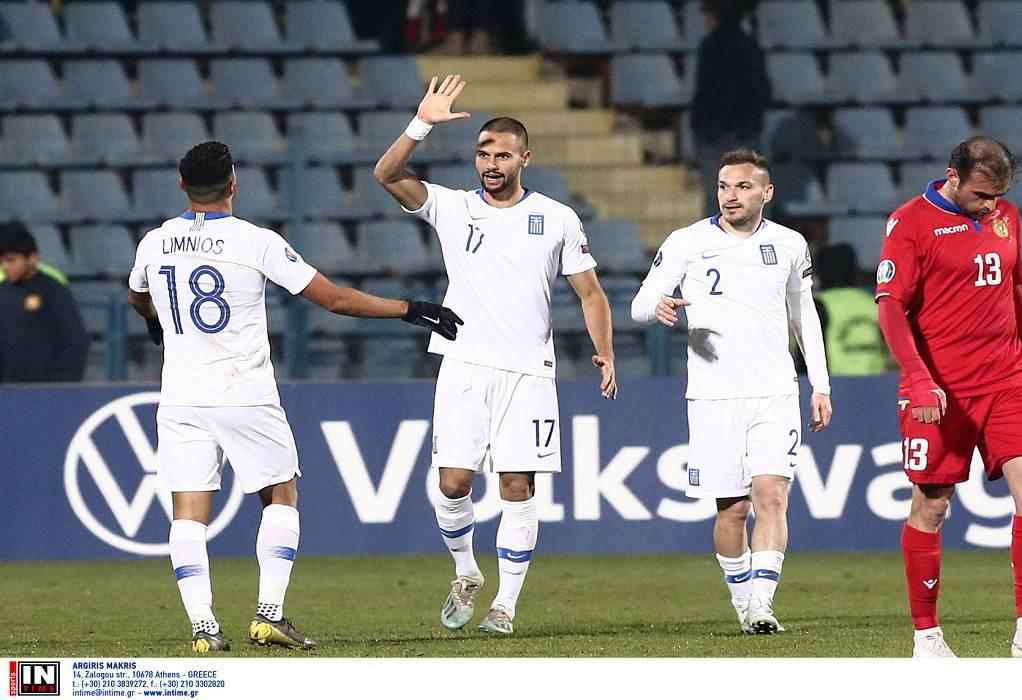 Προκριματικά Euro 2020: Η Εθνική κέρδισε την Αρμενία!
