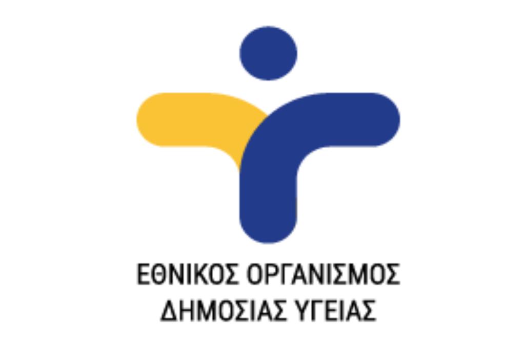 Συνάντηση Ζαούτη-Πιερρακάκη για τον μετασχηματισμό του ΕΟΔΥ σε σύγχρονο κέντρο ελέγχου και πρόληψης νοσημάτων