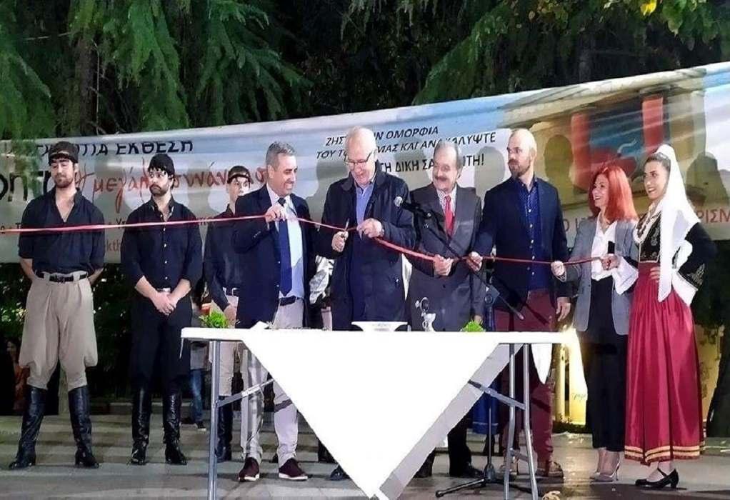 Κρήτη: Μεγάλη Συνάντηση & Τοπικές Γεύσεις Ελλάδας