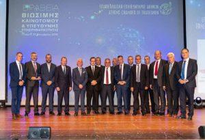 Τεράστια συμμετοχή Προέδρων Επιμελητηρίων στα βραβεία του ΕΕΑ