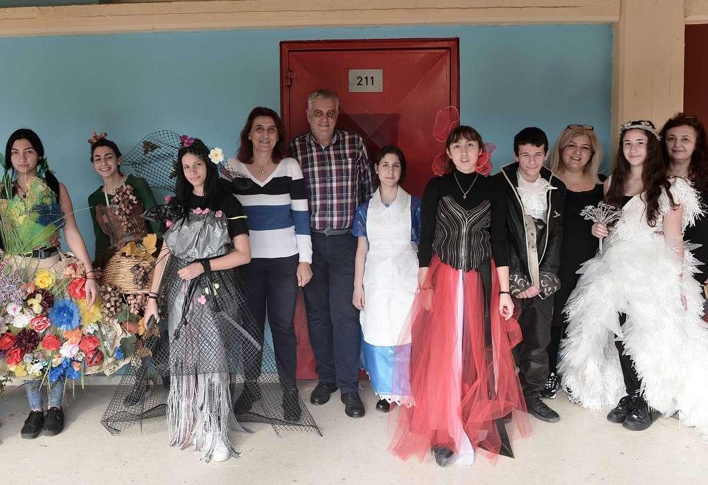 ΕΠΑΛ Νεάπολης: Ατελιέ ανακύκλωσης και επίδειξη μόδας