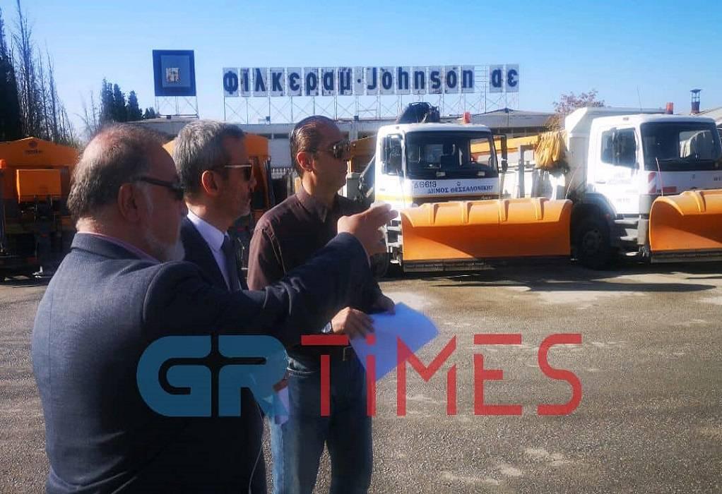Δ.Θεσσαλονίκης: Άσκηση ετοιμότητας εν όψει χειμώνα (ΦΩΤΟ-VIDEO)