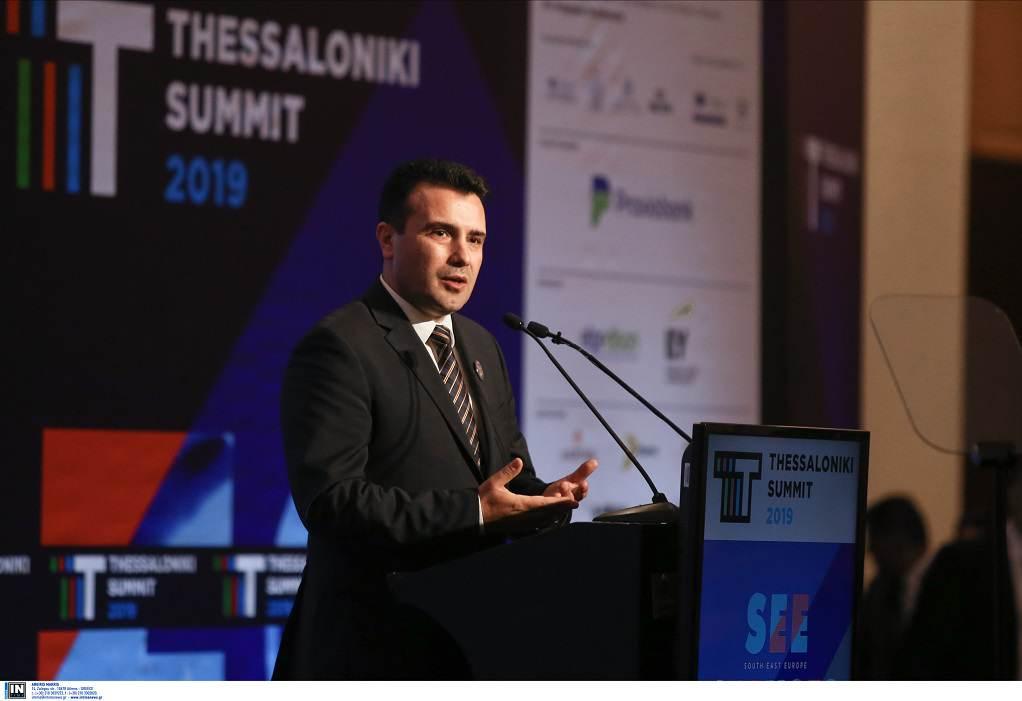 Κάλεσμα Ζάεφ για επενδύσεις στη χώρα του