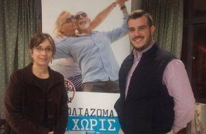 Δήμος Ωραιοκάστρου: Ενημερωτική εκδήλωση για τον εμβολιασμό ενηλίκων