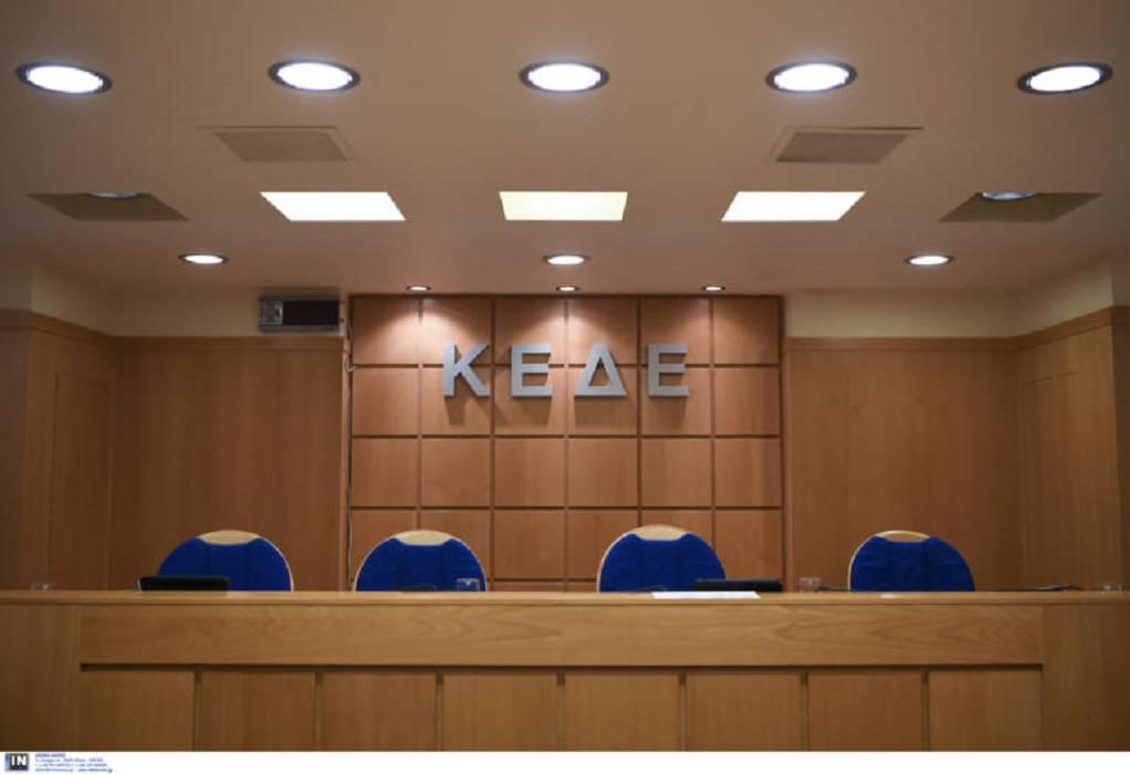 ΚΕΔΕ: Σε εξέλιξη η συνεδρίαση του ΔΣ – Έκτακτο συνέδριο τον Μάρτιο