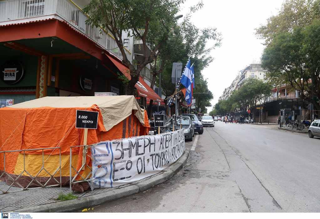Θεσσαλονίκη: Διαμαρτυρία Κυπρίων φοιτητών απέναντι από το τουρκικό προξενείο (ΦΩΤΟ)