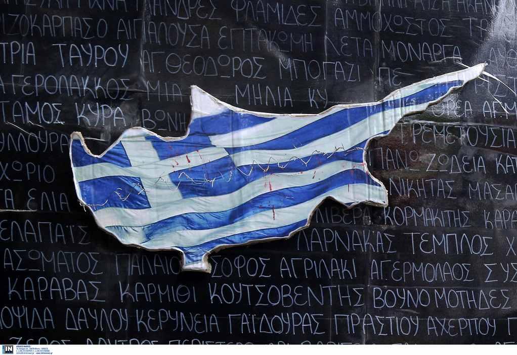 Θεσσαλονίκη: Πορείες σήμερα από Κύπριους φοιτητές