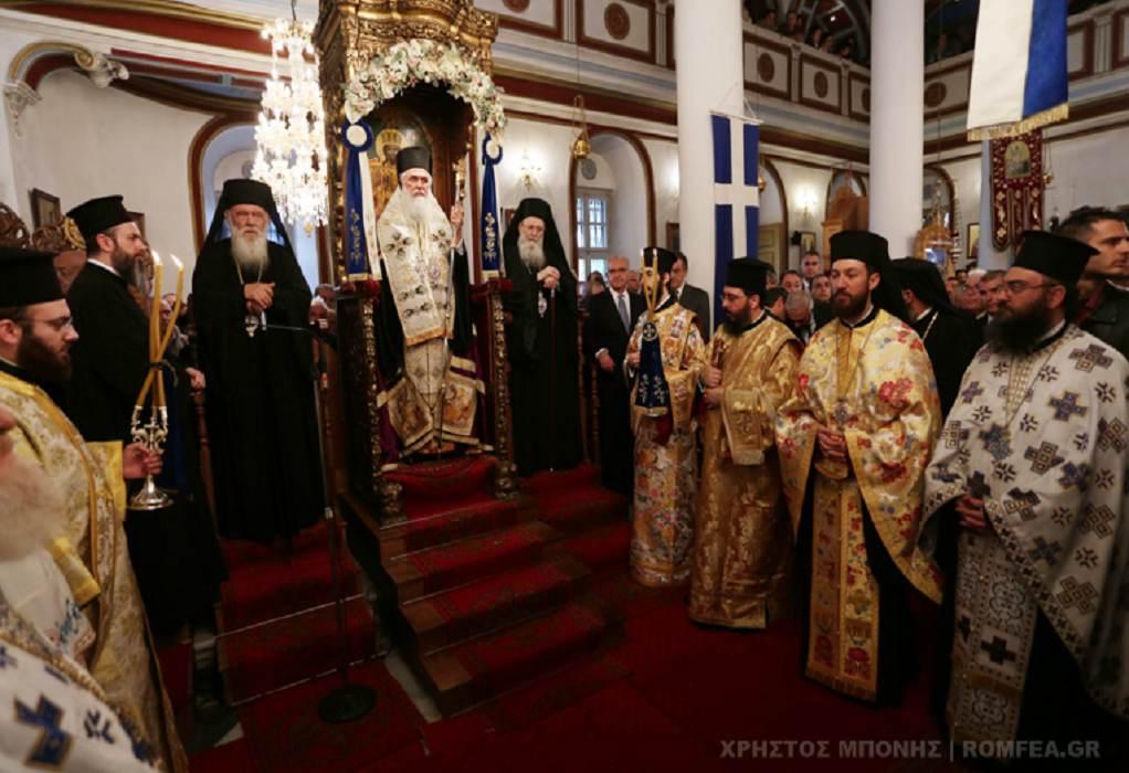 Ενθρονίστηκε ο νέος Μητροπολίτης Λήμνου και Αγίου Ευστρατίου Ιερόθεος Γ΄