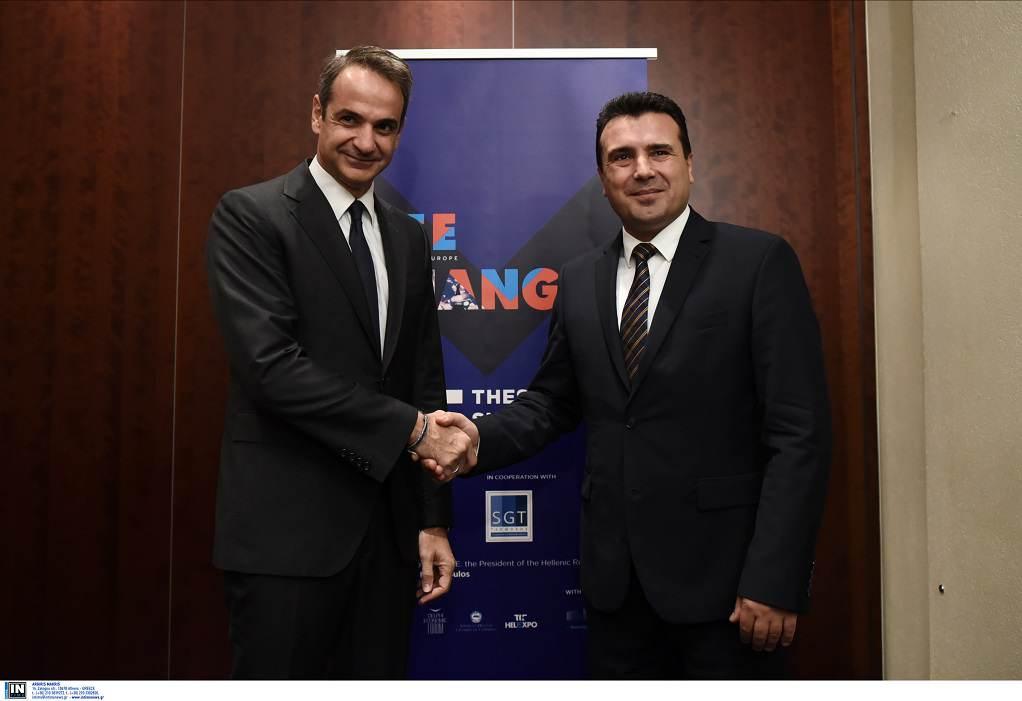 Πρόσκληση Ζάεφ σε Μητσοτάκη για επίσημη επίσκεψη