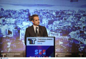 Κ. Μητσοτάκης: Να κυματίσει η σημαία της Ευρώπης σε Τίρανα και Σκόπια