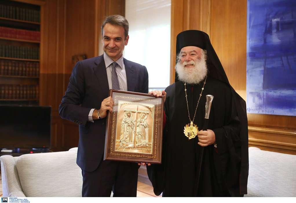 Συνάντηση Κ. Μητσοτάκη με τον Πατριάρχη Αλεξανδρείας και Πάσης Αφρικής Θεόδωρο Β'