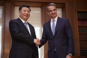 Κοινή Διακήρυξη μεταξύ Ελληνικής Δημοκρατίας και Λαϊκής Δημοκρατίας της Κίνας