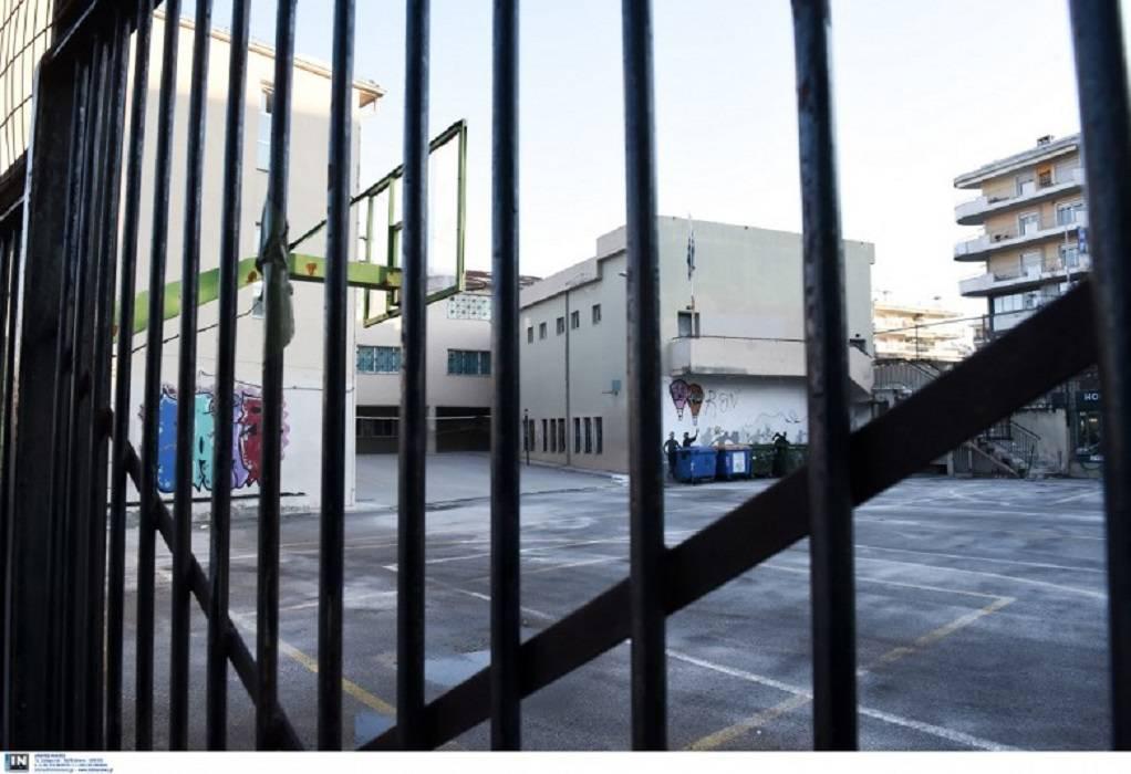 Κύπρος: Με αυστηρά μέτρα η επαναλειτουργία Δημοτικών-Γυμνασίων