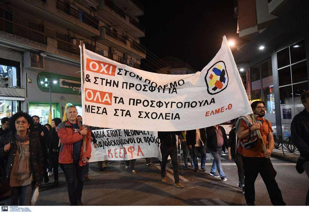 Αντιφασιστική και αντιρατσιστική πορεία στη Νεάπολη Θεσσαλονίκης